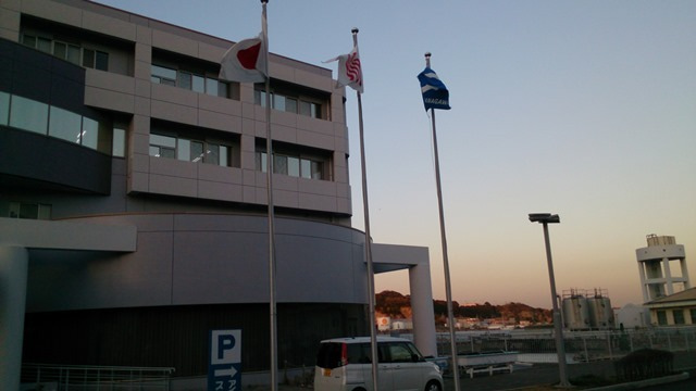 産業技術センター