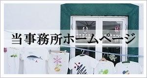 相続相談 横浜