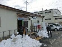 20140212作町①