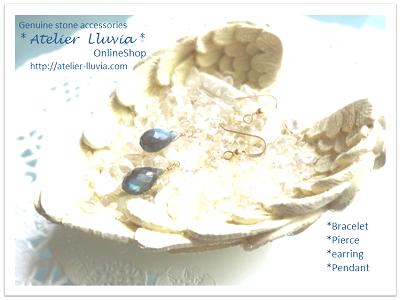 大人の上質な天然石アクセサリー*Atelier Lluvia*