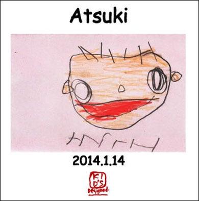 子供の絵 デザイン