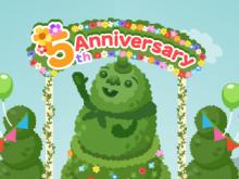 アメーバピグ5周年記念
