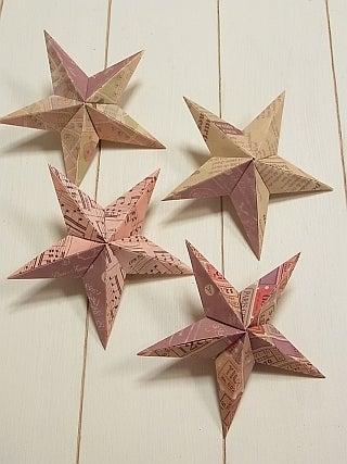 クリスマス 折り紙 折り紙 立体 星 : matome.naver.jp