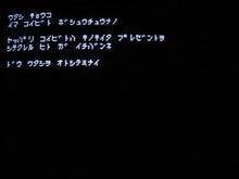 PC88_KYOKG01