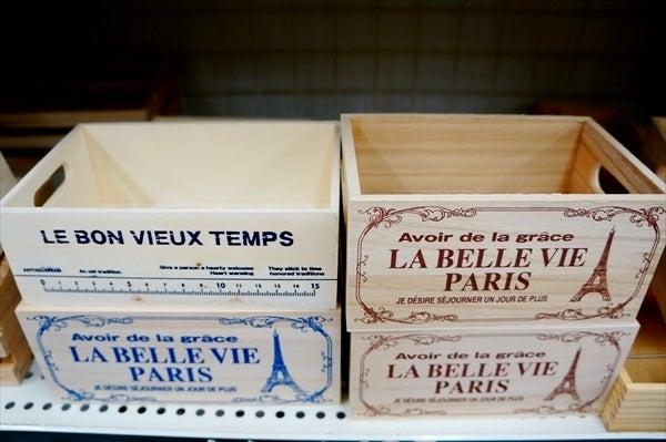 100均】セリアの木製ボックス ...