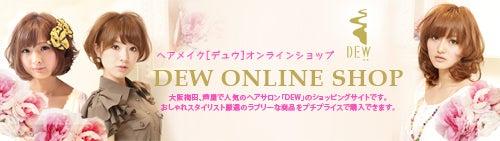 dew online shop