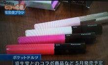 電動歯ブラシ 売上ランキング