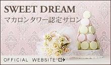 マカロンタワー sweet dream