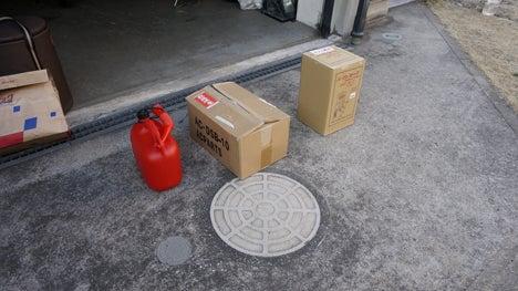 武井バーナー301