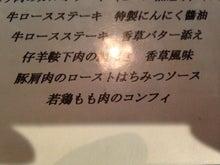 ビストロフランス料理店【仙人掌】のランチ