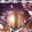 『DIY!~明日の戦…