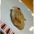 胸いっぱいのお寿司