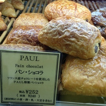 PAULのパン・ショ…