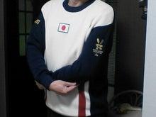 長野パラセーター