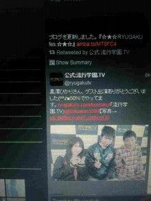 ML_TS3Y2976.jpg