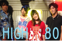 HIGH東80