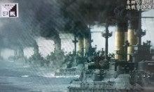 バルチック艦隊