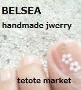 BELSEA  ギャラリー&shop  tetote マーケット
