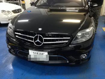 W216 ABC車高調整