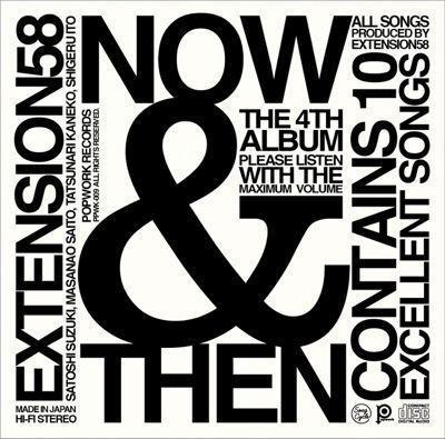 NOW AND THEN/EXTENSION58