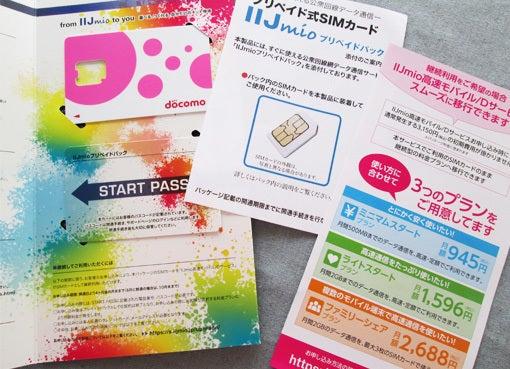 家電 - Magazine cover