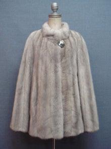 毛皮コートのリメイク リフォーム