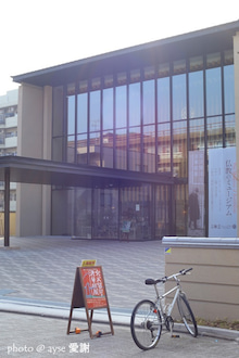 京都佛立ミュージアム