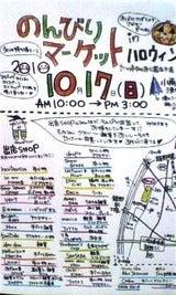 2010092918060000