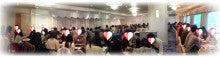 中野大パーティー