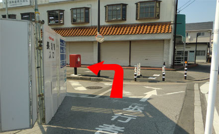 長浦駅北口10