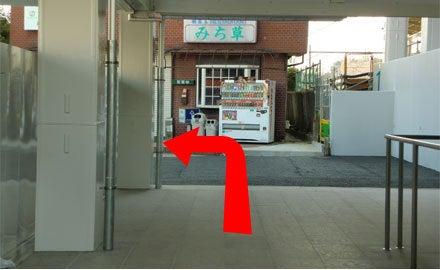 長浦駅北口07
