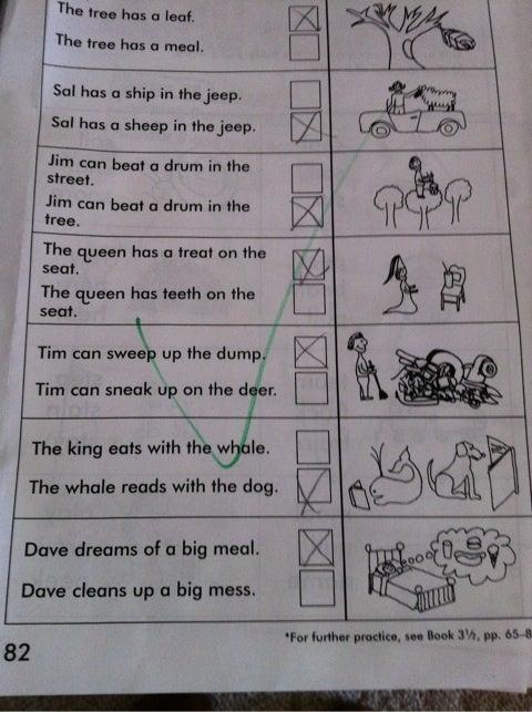 イラストに対して正しい文章に ... : 小学校一年生 勉強 : 一年生