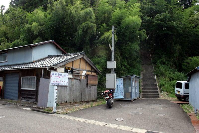 疋壇城/01入口