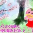 (*´Å`*)3月突…