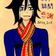 【院生day】100…