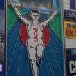 大阪に行ってました!