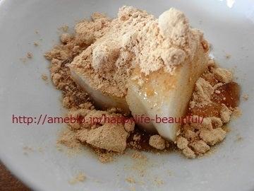 餅にきなことメープルシロップ