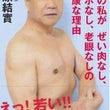 【新刊書籍】『65歳…