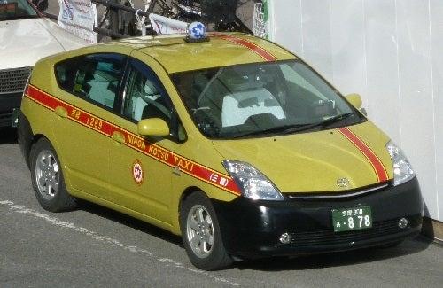 大日本交通株式会社日暮里営業所の求人情報 会社 …