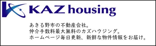 kazhousing