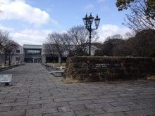 日本城郭研修センター
