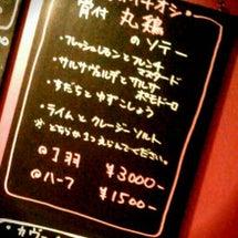 ☆3月のお知らせ☆