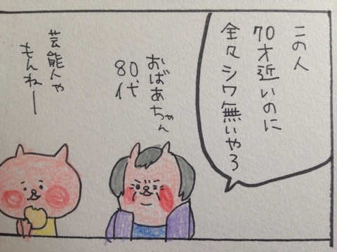 木下ゆうか★アンチスレ57 YouTube動画>8本 ->画像>813枚