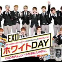 EXO(エクソ) …