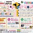 ◆石田教室◆3月入会…