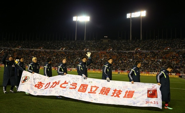 サッカー 日本代表 出発 ニュージーランド戦