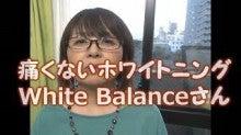 アコチャン自作動画紹介