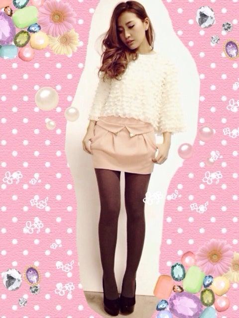 失ショコ♡サエコさんファッション|水野祐香オフィシャルブログ Powered by Ameba