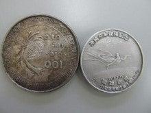記念硬貨 銀貨