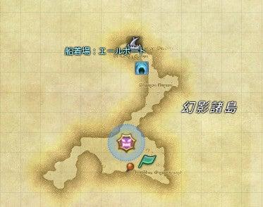 ゲームガイド - Hidden City - Mystery of Shadows ...